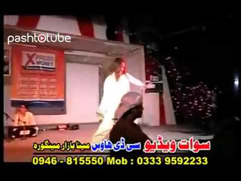 Nadia Gul SeXi Dance 2014 Album Dowa Gulona Singer Raees Bacha Part 1 Travel Video