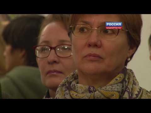 Вести. Культура - 21.10.16