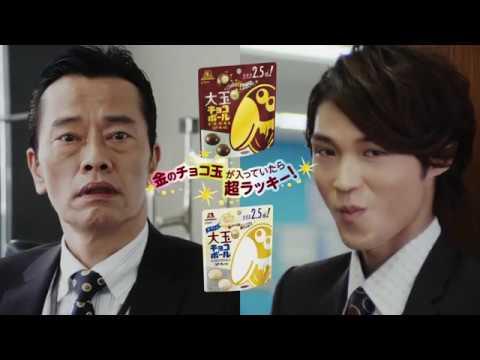磯村勇斗 チョコボール CM スチル画像。CM動画を再生できます。