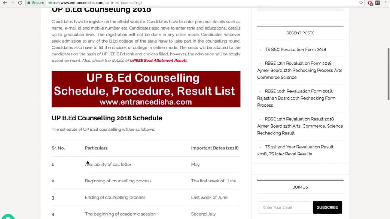 UP B ED Counselling 2018 Schedule Steam Allotment - यूपी बी एड काउंसलिंग  प्रक्रिया