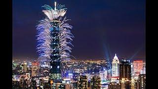 2018 TAIPEI 101 NEW YEAR FIREWORKS (FULL VERSION) 4K. TAIPEI CITY, TAIWAN
