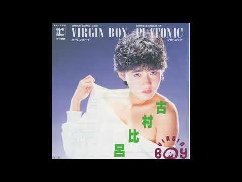 古村比呂/PLATONIC (1986)