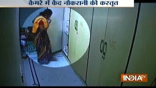 Lady Servant Caught Stealing Money from Her Master's House in Vasant Kunj of Delhi