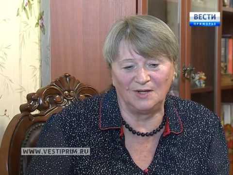 Ровно 10 лет назад при пожаре во Владивостоке погибли девять сотрудниц Сбербанка