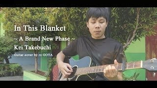 A Brand New Phase 〜 In This Blanket By 竹渕慶 / Kei Takebuchi - Fingerstyle Guitar Cover By Rz GOTA