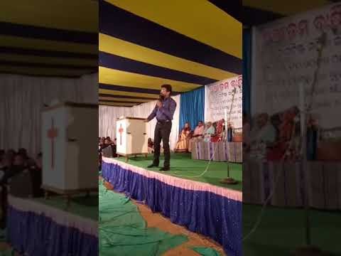 Powerful message by Dr. Rajiv Daniel at Balangir - Part 1 (Oriya)