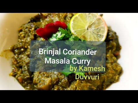 How to cook Eggplant Masala without Onion & Garlic | Brinjal #brinjal