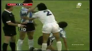 ישראל נגד ארגנטינה  ידידות משחק מלא 1990