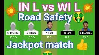 IN L vs WI L Dream11 Winning Team ! IN L vs WI L Dream11 ! IN L vs WI L 🤑