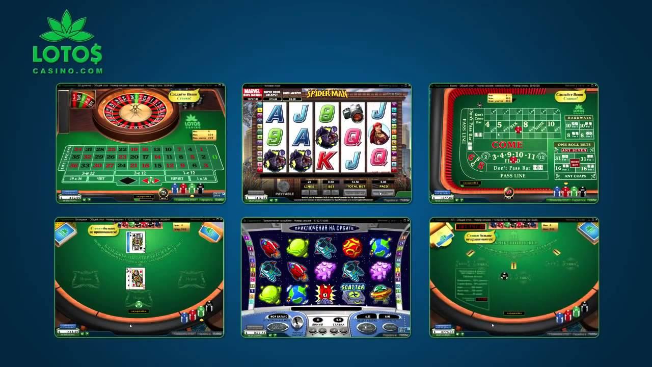 Отзывы lotos казино коды на гта казино рояль на деньги