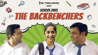 �������� ���� School Days: The Backbenchers | The Timeliners ������