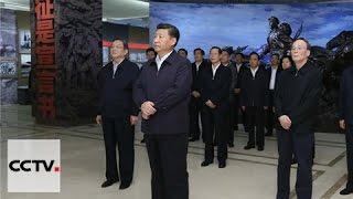 الرئيس الصيني يزور المعرض بمناسبة الذكرى السنوية الثمانين لانتصار المسيرة الكبرى للجيش الأحمر الصيني