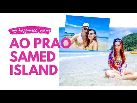 ฝรั่ง! Vlog พลอยรัตน์หัดเที่ยว อ่าวพร้าว รีสอร์ท (Ao Prao Resort)