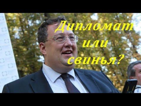 Депутат Рады неуклюже оправдался за вылизывание тарелки