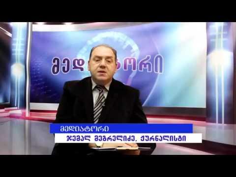 Дебаты Генеральных Консулов Азербайджана и Армении / Debate General Consul of Azerbaijan and Armenia