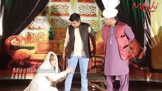 GUDU KAMAL BRAND NEW STAGE DRAMA CLIPS LATEST - Gudu Kamal New Comedy Stage Drama Funny Clips 2018