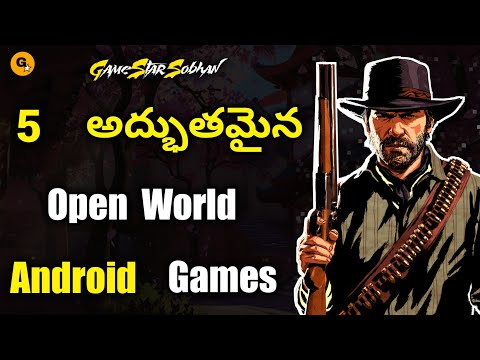 Top 5 Open World Android Games In Telugu || High Graphic Open World Android Games