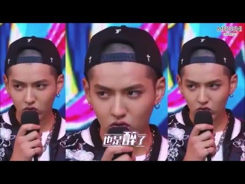 [ENG/CUTS] 160129 Day Day Up with Kris Wu, Jessica