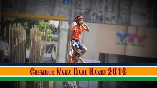 Download Video Chembur Naka Dahi Handi 2016 MP3 3GP MP4