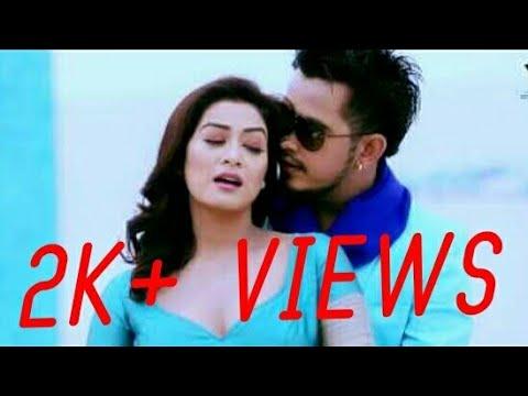 Akahe Kole   Vreegu Kashyap    Rimpi Das   latest Assamese Video   2018