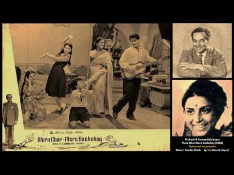 Mukesh & Suman Kalyanpur - Mera Ghar Mere Bachche (1960) - 'bahaaron Se Poochho'