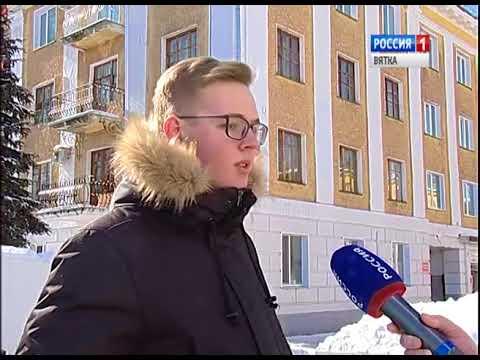 Киров скорбит вместе с Кемерово (ГТРК Вятка)