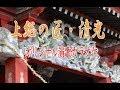 オリジナル演歌【上総の匠・清光】カラオケ演奏