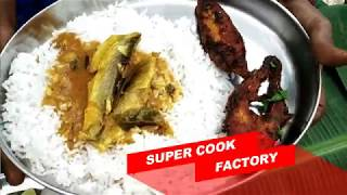 Fish fry recipe| Fish curry | simple and Delicious | How to make fish fry | SuperCook Factory