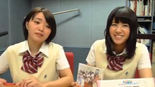 2015年8月13日(木)2じゃないよ!矢方美紀vs梅本まどか