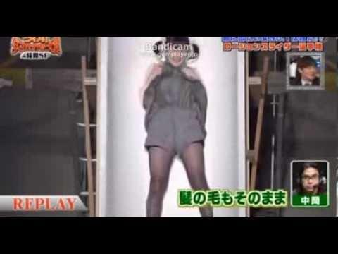 嗣永桃子(ももち)のローションスライダーが酷すぎる件 【うわっ!ダマされた大賞2013年末4時間SP】