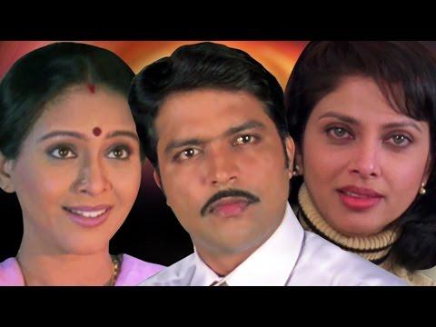 Sakshatkar | Full Marathi Movie | Ankush Choudhary, Aishwarya Narkar