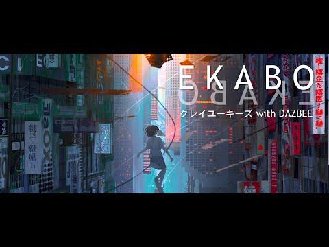 Youtube: EKABO (with DAZBEE) / KureiYuki's