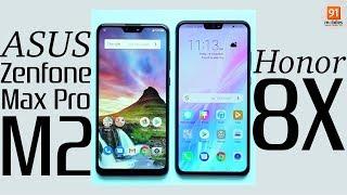 ASUS Zenfone Max Pro M2 vs Honor 8X: Comparison overview [Hindi हिन्दी]