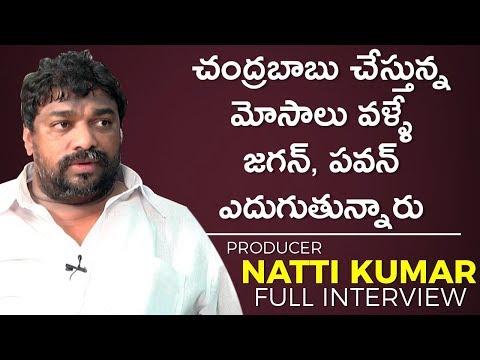 Producer Natti Kumar Exclusive Full Interview | Socialpost Explosives