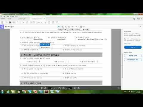 HOW TO FILL SOUTH KOREA VISA APPLICATION FORM 2018 IN URDU/HINDI BY PREMIER VISA CONSULTANCY