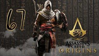 Assassin's Creed Origins |PC| Miecz od Cezara #67