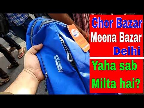 CHOR BAZAR, Meena Bazar delhi  [PART-2]