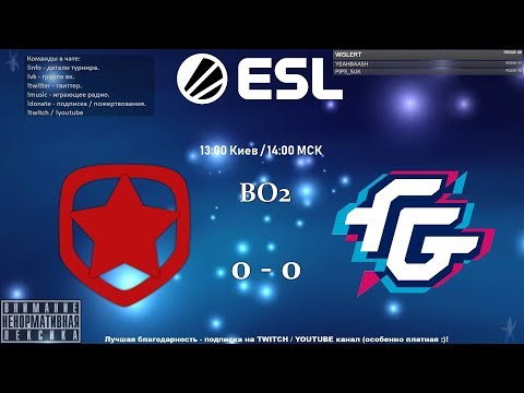 [RU] Gambit Esports Vs. Forward Gaming - ESL One Katowice 2019 BO2 @4liver_r