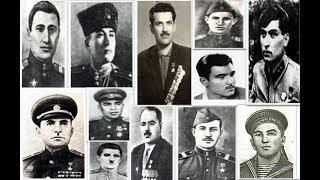 Азербайджанцы - Герои Великой Отечественной войны