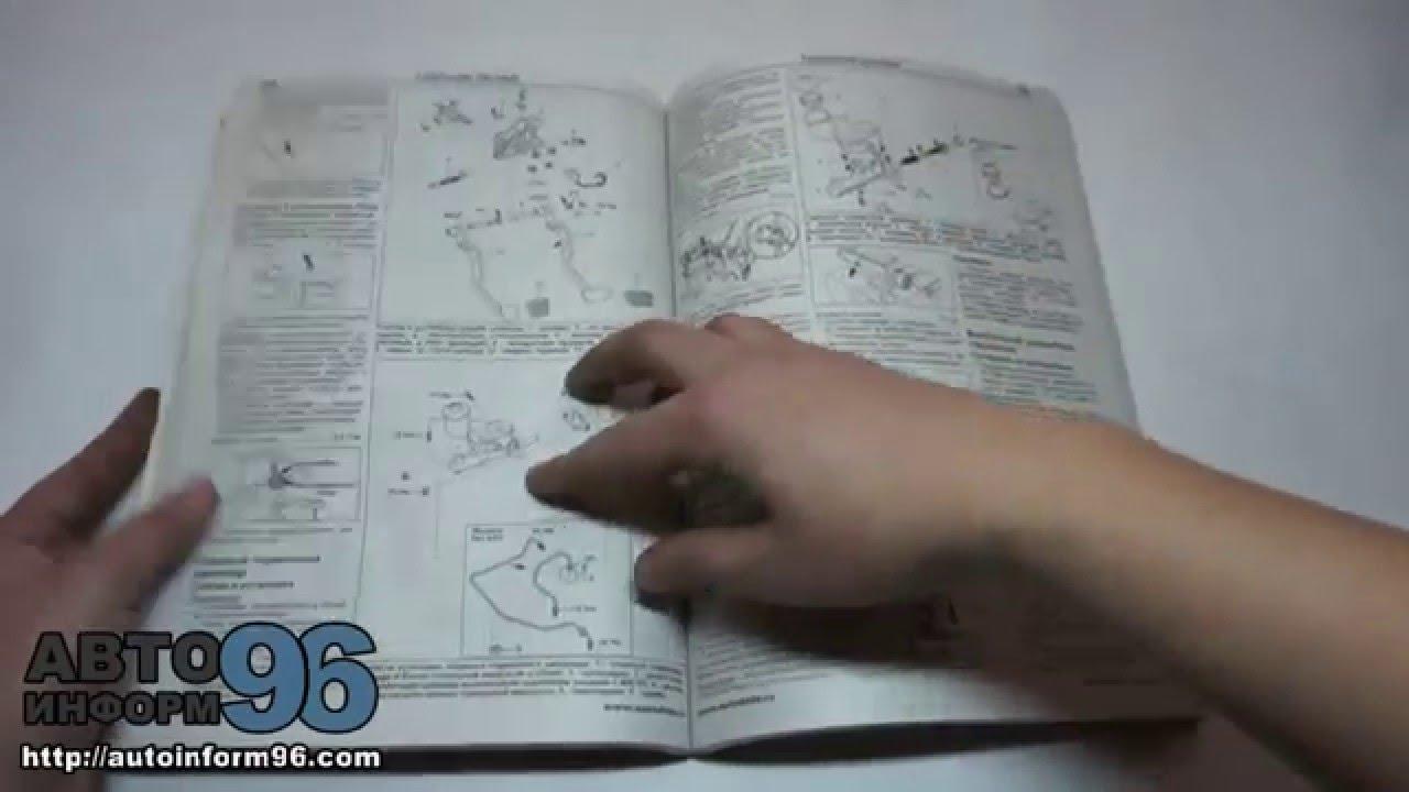 инструкции по эксплуатации тойота рав 4 2006