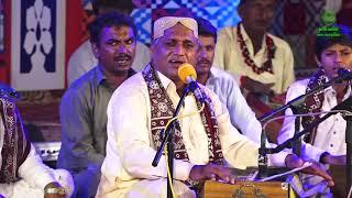 Bhagwan Das Bhagchand sings Kohiary Khy Kahal Pawy in 276th Urs Shah Abdul Latif Bhittai 2019