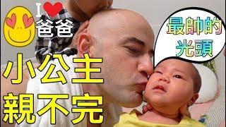 在台灣唯一沒有花錢的服務!Vin Diesel of TAIWAN (Türkçe Altyazı)