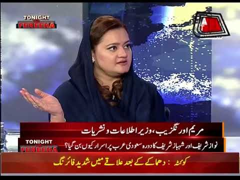 Tonight With Fereeha  – 02 January 2018 - Abbtakk