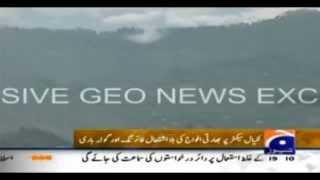 Geo News LOC nakyal Sector Live Kotli Azad Kashmir