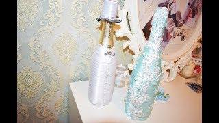 Свадебная бутылка своими руками)