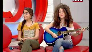 Ana Lebnani - Song from MiM