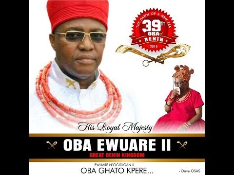 OBA OF THE GREAT BENIN KINGDOM CELEBRATES 1ST YEAR  ANNIVERSARY ON THE THRONE, FRIDAY OCT.  20, 2017