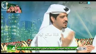 محمد السويلم يتحدث عن عبدالملك الخيبري