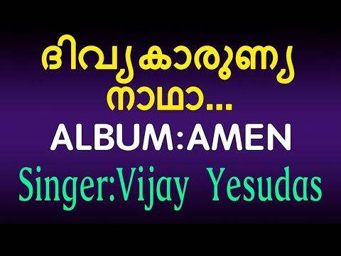 Divya Karunya Nadha | ദിവ്യകാരുണ്യ നാഥാ | Christian Devotional Song | Amen | Jino Kunnumpurath