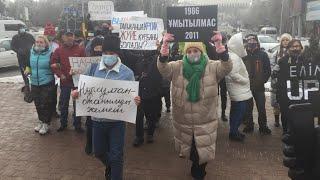Нурсултан, Отанымды Жеме! Алматы, 16 Желтоксан 2020. Оян Казак!